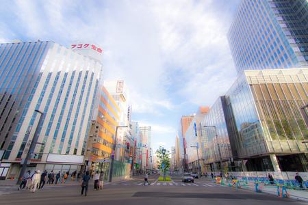 sapporo: Sapporo Hokkaido Japan