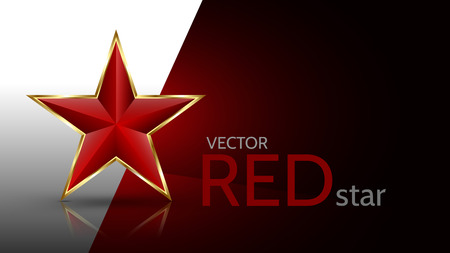 Red star for decoration - vector