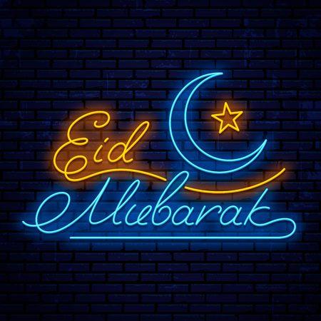 Eid Mubarak neon signboard. Vector banner neon sign.