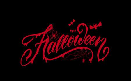Halloween scary handwritten text. Modern calligraphy. 矢量图像