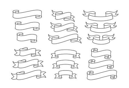 Set of linear ribbons. Modern flat ribbons of different shapes.