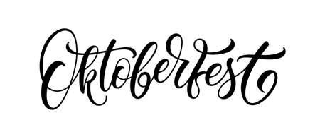 Oktoberfest handwritten text. Modern calligraphic text for postcard, poster, greeting card and banner. Beer Festival. Oktoberfest hand drawn lettering. 矢量图像