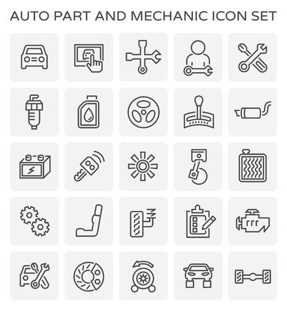 Un'icona della linea di vettore della parte e del meccanico dell'automobile. Archivio Fotografico - 86552974