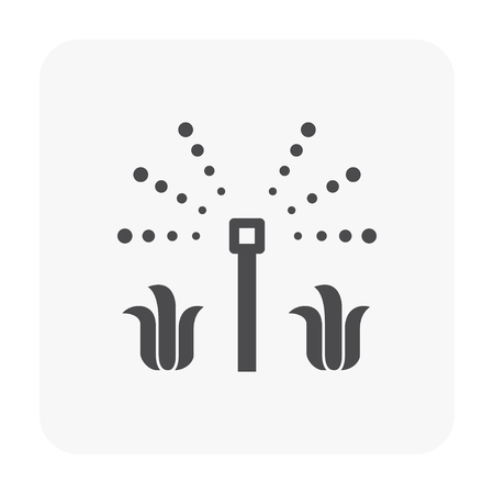 Water sprinkler icon on white.