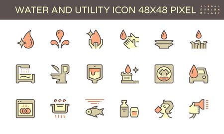 water utility and water usage vector icon set, 48X48 pixel perfect and editable stroke.