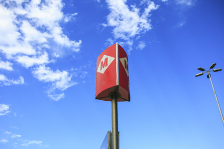 Sign of underground in Barcelona