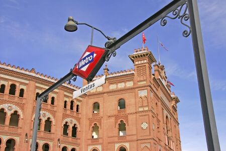 Madrid  Famous bullfighting arena in Madrid  Touristic attraction in Spain Stock Photo - 17025018