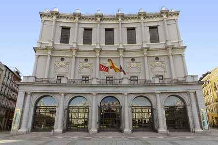 Royal theatre, Madrid  Opera house Stock Photo - 17491138