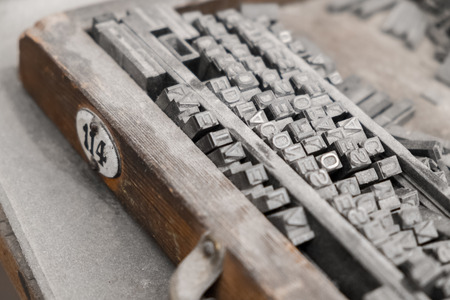 printery: Letterpress type characters of letter - typography Stock Photo