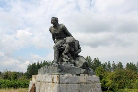 Eastern european communist monument in Bulgaria Stock Photo