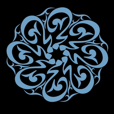 islamic art: The name of MUHAMMAD (PBUH) (Islamic art)