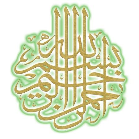 bismillah: Bismillah 3 (Islamic art)