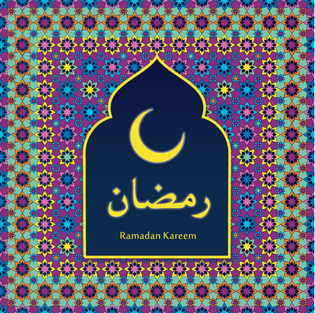 raya: Ramadan Kareem. Vector Illustration.Colorful mosaic background.