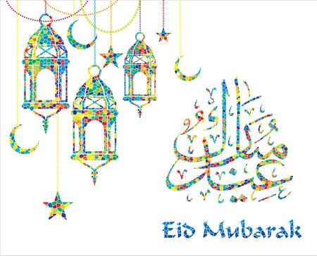 eid: Eid Mubarak. Vector Illustration.Colorful mosaic background.