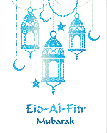 Eid Al Fitr. Vector Illustration.Colorful mosaic background.