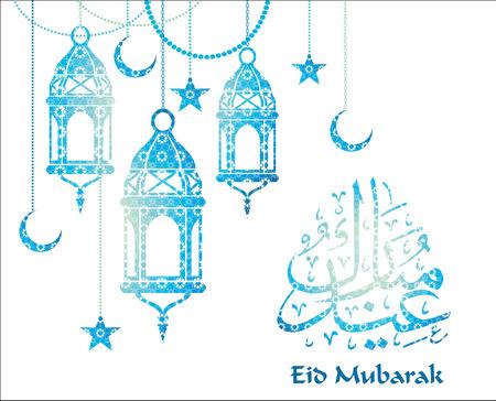 Eid Mubarak. Vector Illustration.Colorful mosaic background.