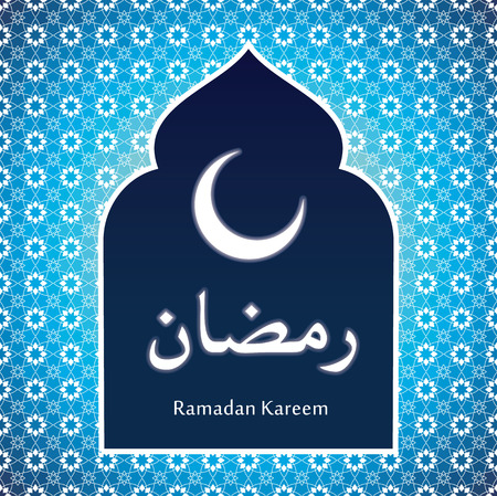 Ramadan Kareem. Vector Illustration.Colorful mozaïek achtergrond. Stock Illustratie