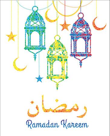 Ramadan Kareem. Vector Illustration.Colorful mosaic background.