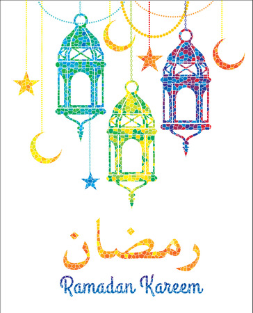 islamic art: Ramadan Kareem. Vector Illustration.Colorful mosaic background.