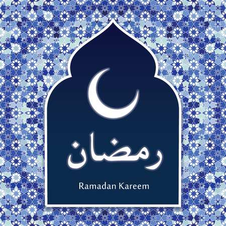 ramadhan: Ramadan Kareem. Vector Illustration.Colorful mosaic background.