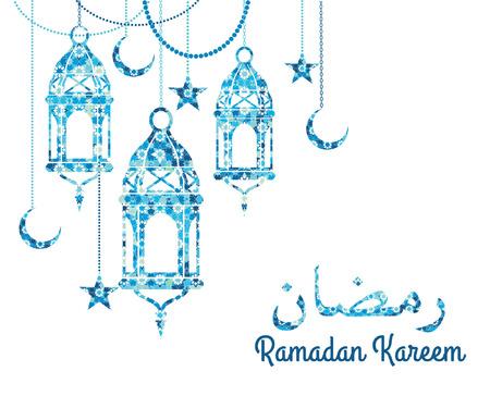 islamic calligraphy: Ramadan Kareem. Vector Illustration.Colorful mosaic background.