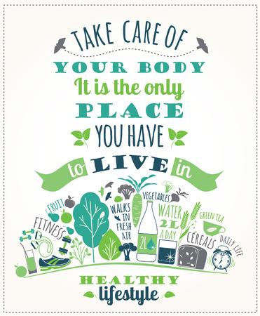 生活方式: 健康的生活方式的矢量插圖。要素設計
