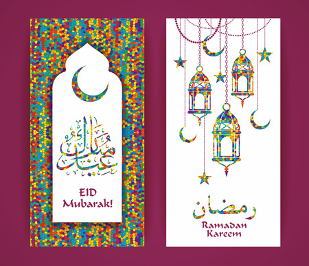 mubarak: Ramadan Kareem. Vector Illustration.Colorful mosaic background.