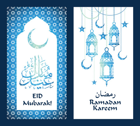 ramadan background: Ramadan Kareem. Vector Illustration.Colorful mosaic background.