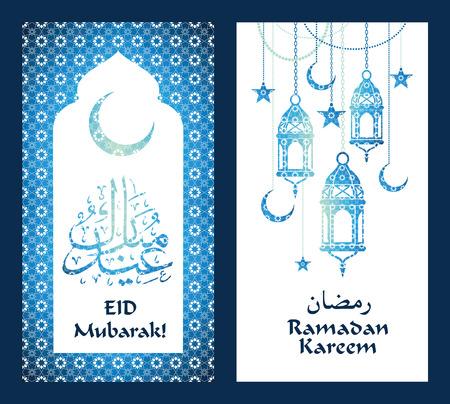 ramadan: Ramadan Kareem. Vector Illustration.Colorful mosaic background.