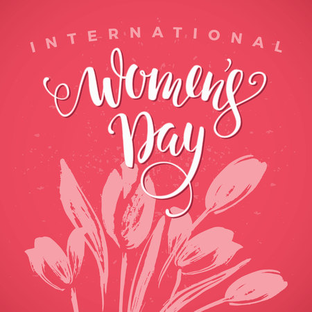 womens day: International Womens Day. Vector illustration Illustration
