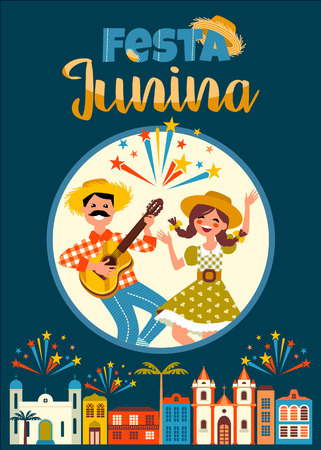 Latin American holiday, the June party of Brazil. Vector illustration Stock Photo