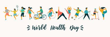 世界保健デー。アクティブな健康的なライフスタイルをリードする人々のベクターイラスト。デザイン要素。