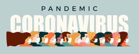 Coronavirus pandemic. 2019-nCoV. Vector illustration of people in white medical face mask. Standard-Bild - 143848136