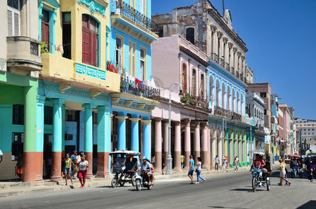 havana: Street in Havana. Stock Photo