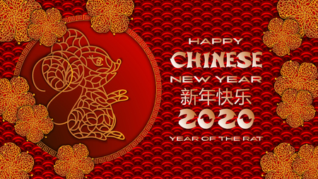 Happy Chinese New Year 2020 year of the rat background. Chinese characters mean Happy New Year. Design for greeting card, flyer, invitation, poster, brochure, banner, calendar. 3D illustration Фото со стока
