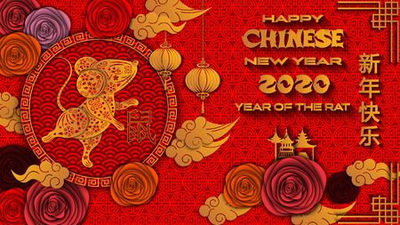 Happy chinese new year 2020 Rat zodiac sign,flower and asian elements. Translation of Chinese characters: happy new year, rat. Background for greeting card, invitation. 3D vector illustration.