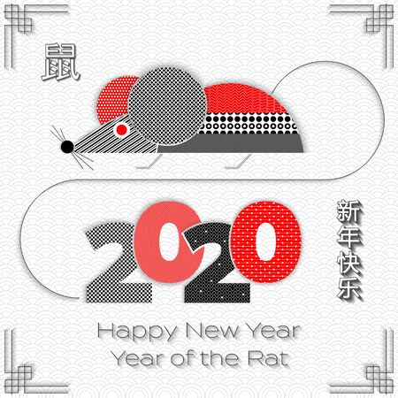 Geometric abstract Chinese New Year 2020 background and surreal Rat. Design of New Year banner, poster, greeting card, invitation. Vector illustration. Translation from Chinese Happy New Year, Rat