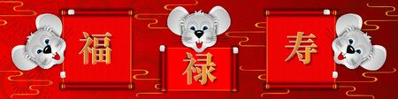 Happy Chinese New Year 2020 year of the rat paper cut style. Chinese characters are translated Happiness, Prosperity, Longevity.  Design for greetings card, invitation, posters, banners, calendar 일러스트