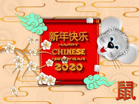 Chinese New Year 2020 trend greeting card illustration with asian decoration. Symbols of the Chinese New Year on modern oriental background. Chinese characters translated Happy New Year, Rat