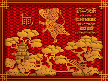 Chinese new year 2020 year of the rat , red and gold paper cut rat character, bonsai and asian elements with craft style on background. Translation of Chinese characters: Happy New Year, Rat. Иллюстрация