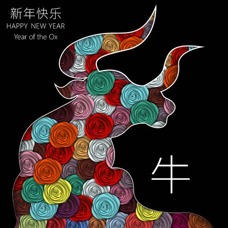 Illustration for Chinese New Year 2021, year of the ox. Chinese characters are translated Ox, Happy New Year . Silhouette of ox on black background with colorful flowers. Ilustração