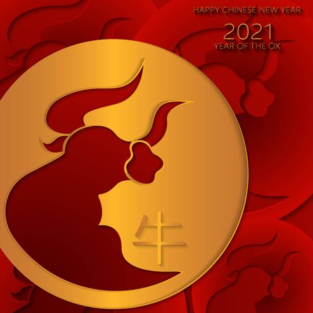Chinese new year 2021 year of the ox , red and gold paper cut ox. Design for chinese new year background, banner, invitation, greeting card. Translation of Chinese character: ox