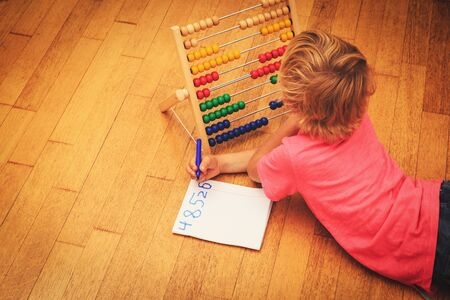 Old Fashioned Abakus Mathe Arbeitsblatt Festooning - Kindergarten ...