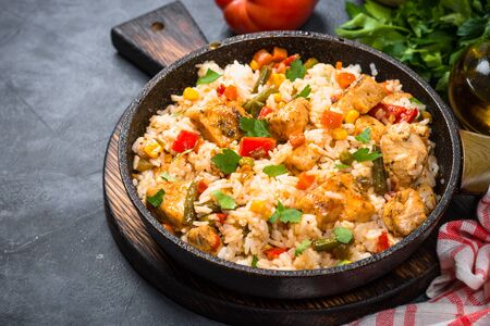 Rice with chicken and vegetables. Stock fotó