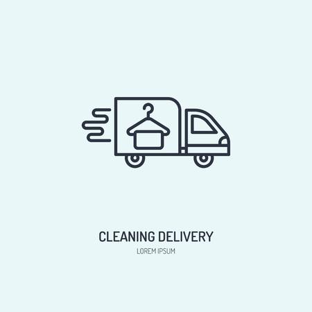 高速ドライ クリーニング宅配便ロゴ アイコン ライン配信。交通フラット サイン、船舶事業の図。