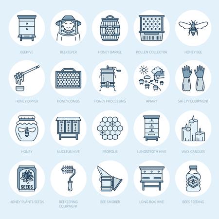 養蜂、蜂ライン アイコン。養蜂機器、処理、ミツバチ、ハチの巣の種類、天然の蜂蜜。クインビー ガーデン薄い線形標識有機農家の店。  イラスト・ベクター素材