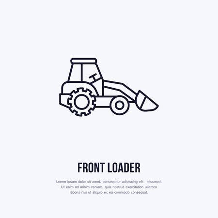 Front loader vector flat line icon. Transportation logo. Illustration of excavator, industrial equipment rent.  イラスト・ベクター素材
