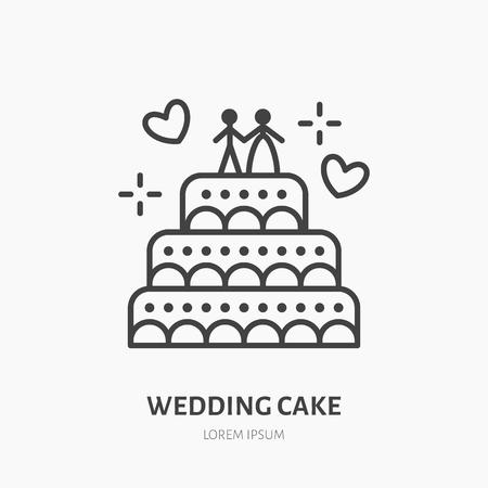 웨딩 케이크. 제과 로고, 평면 아이콘. 빵집 제품 레이블, 달콤한 상점 기호. 일러스트