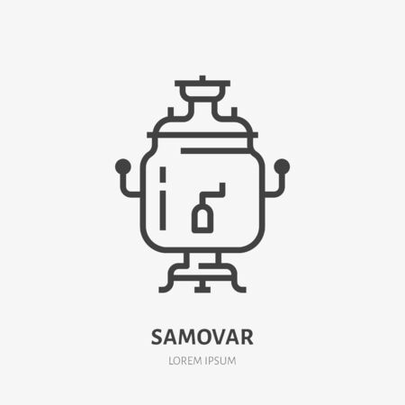 Samovar flat line icon. Vector thin sign of russian tradition hot drink, outline illustration.