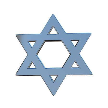 Star of david in blue steel Stock Photo - 13387907